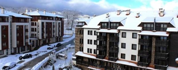 ApartHotel Casa Karina Bansko
