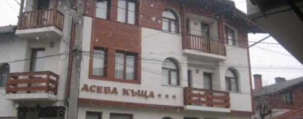 Ski Bulgaria Oferta