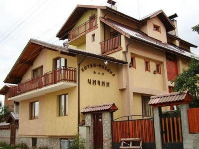 Oferta Ski Bulgaria