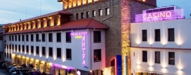 Veliko Tarnovo Grand Hotel Yantra