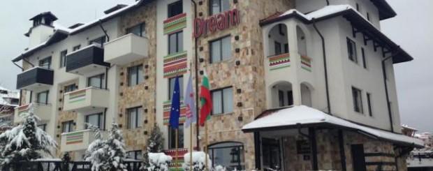 Ski Bulgaria All Inclusive