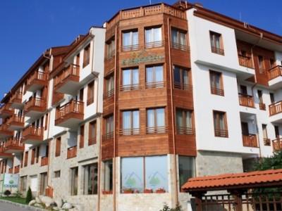 Bansko - ApartHotel Evergreen