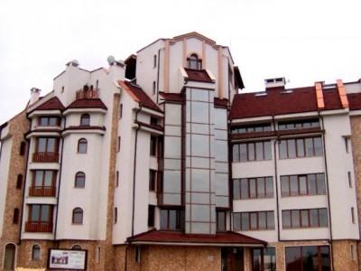 ApartHotel Pirin Place Bansko