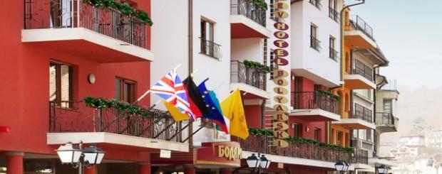 Veliko Tarnovo Meridian Hotel Bolyarski 1