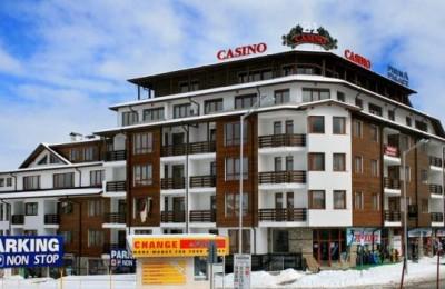 ski bansko - hotel pirin palace 1